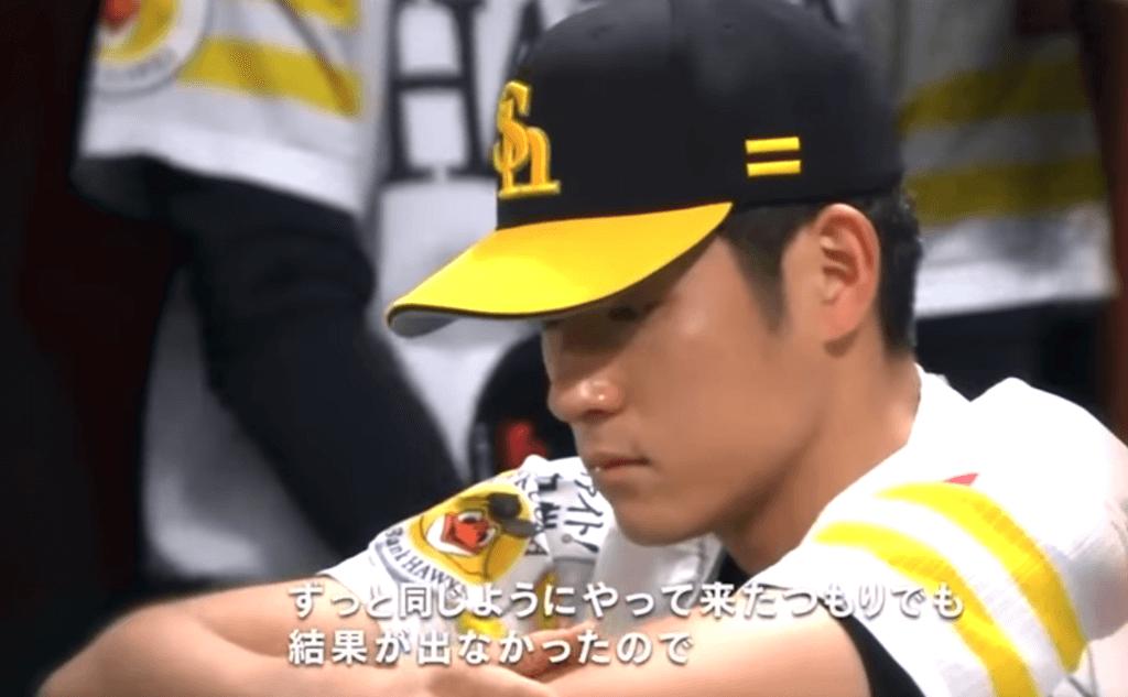 【上林誠知】ソフトバンク上林誠知は期待の若鷹!成績や年俸をまとめました。2017年の日本シリーズで見せた悔し涙。トリプルスリーを狙える逸材、走攻守の揃った選手!