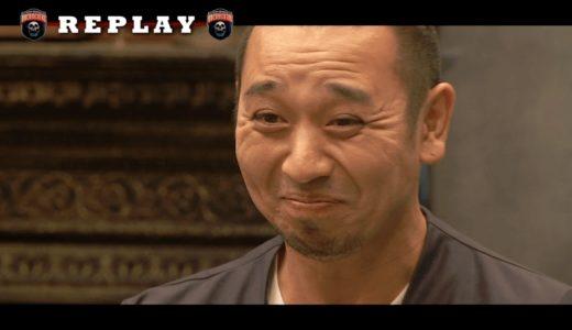 ドキュメンタルシーズン6 動画 画像