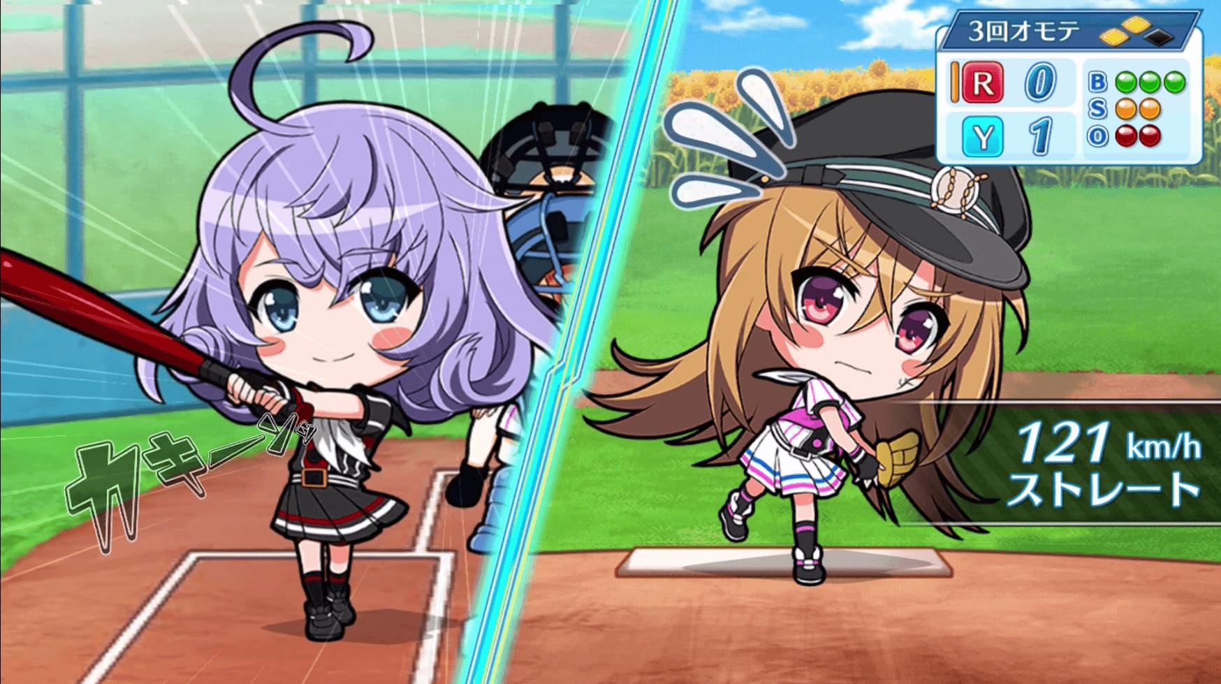 【美少女+野球アプリゲーム】八月のシンデレラナインで青春しよう!アイドルではない、スポーツ美少女を堪能せよ!