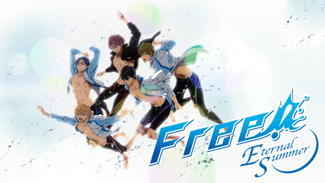 Free! -Eternal Summer-