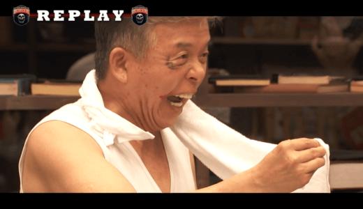ドキュメンタルシーズン6 エピソード4 動画 画像 無料